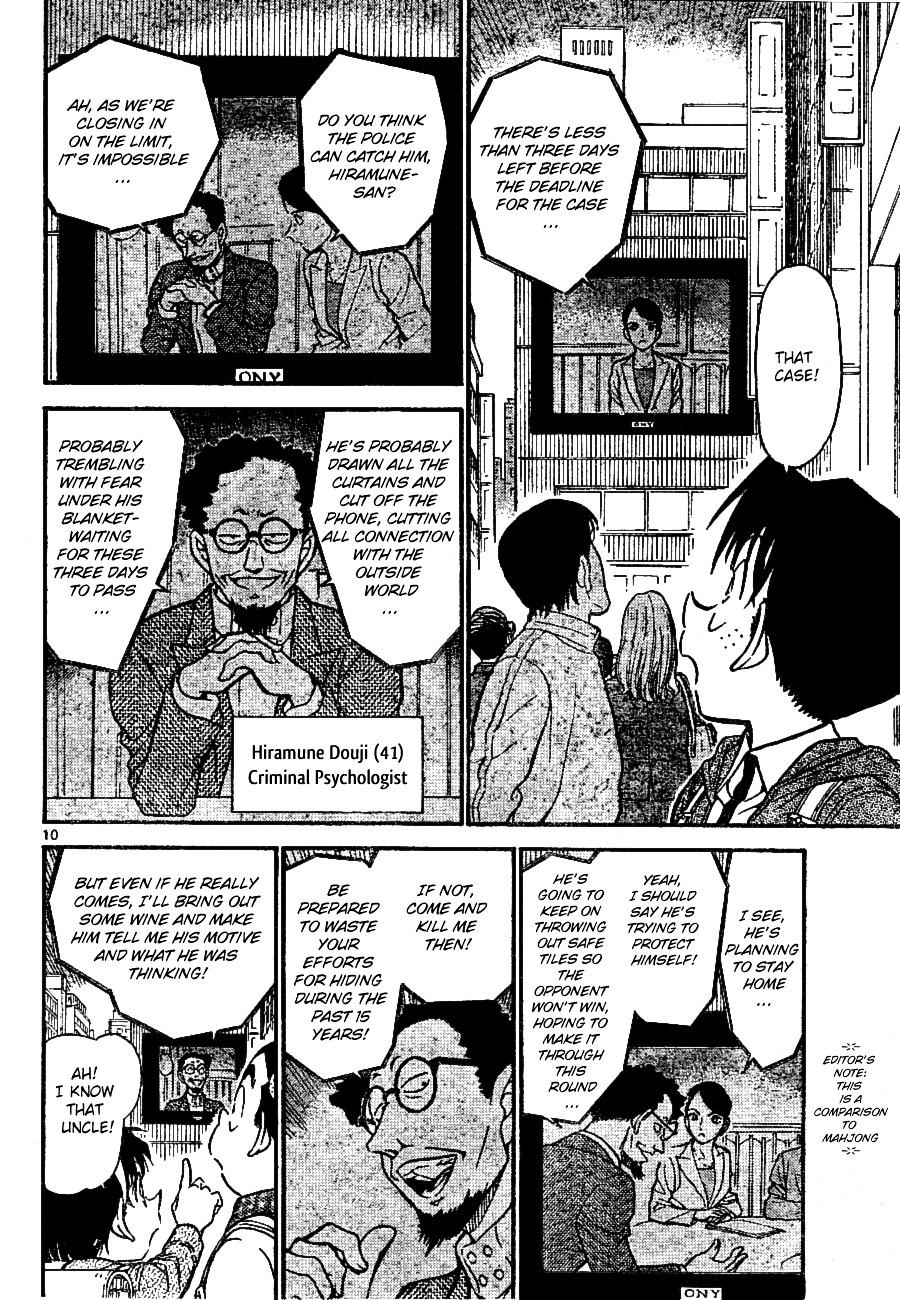 Detective Conan Chapter 670  Online Free Manga Read Image 10