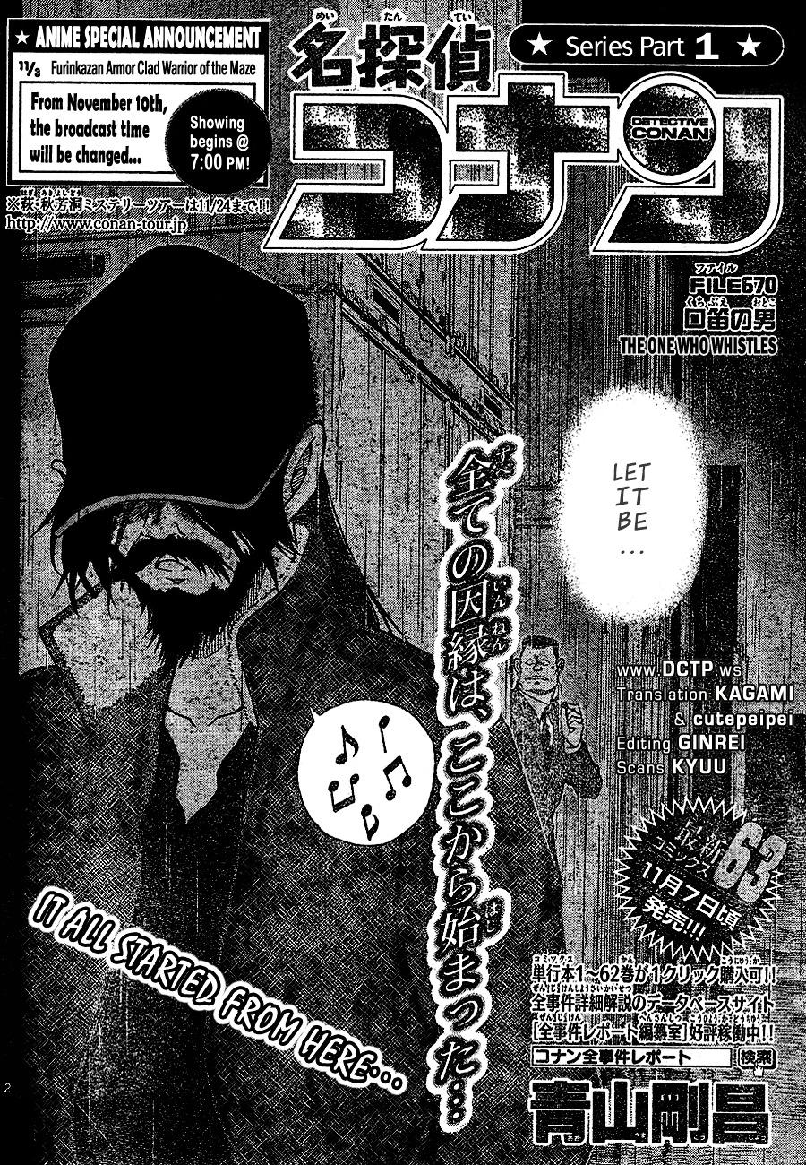 Detective Conan Chapter 670  Online Free Manga Read Image 2