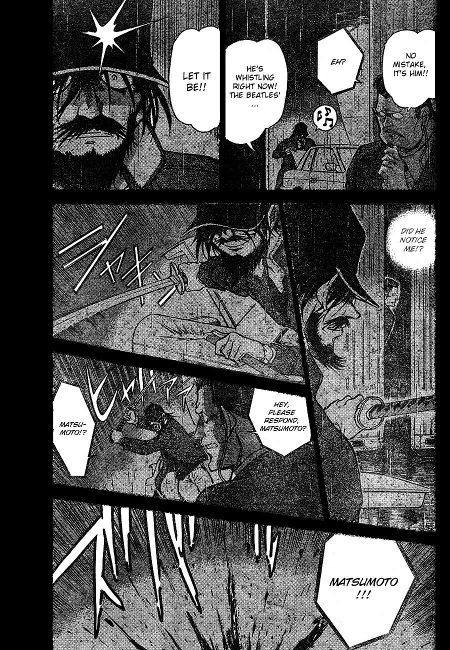 Detective Conan Chapter 670  Online Free Manga Read Image 3