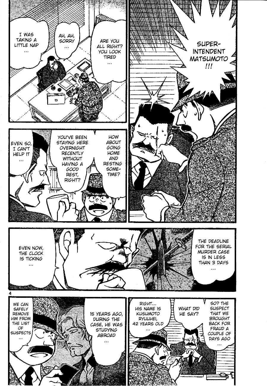 Detective Conan Chapter 670  Online Free Manga Read Image 4