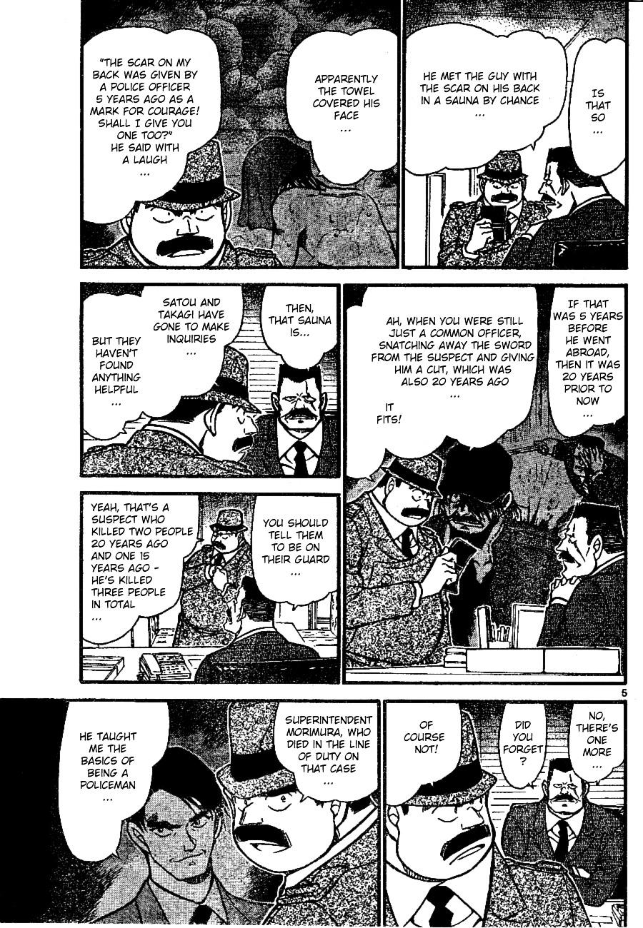 Detective Conan Chapter 670  Online Free Manga Read Image 5