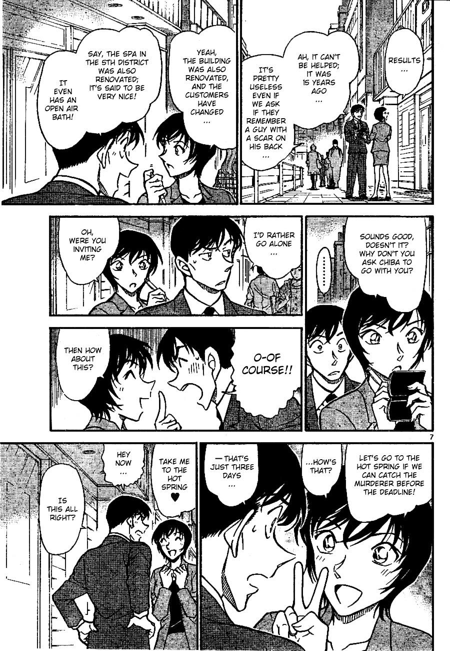 Detective Conan Chapter 670  Online Free Manga Read Image 7