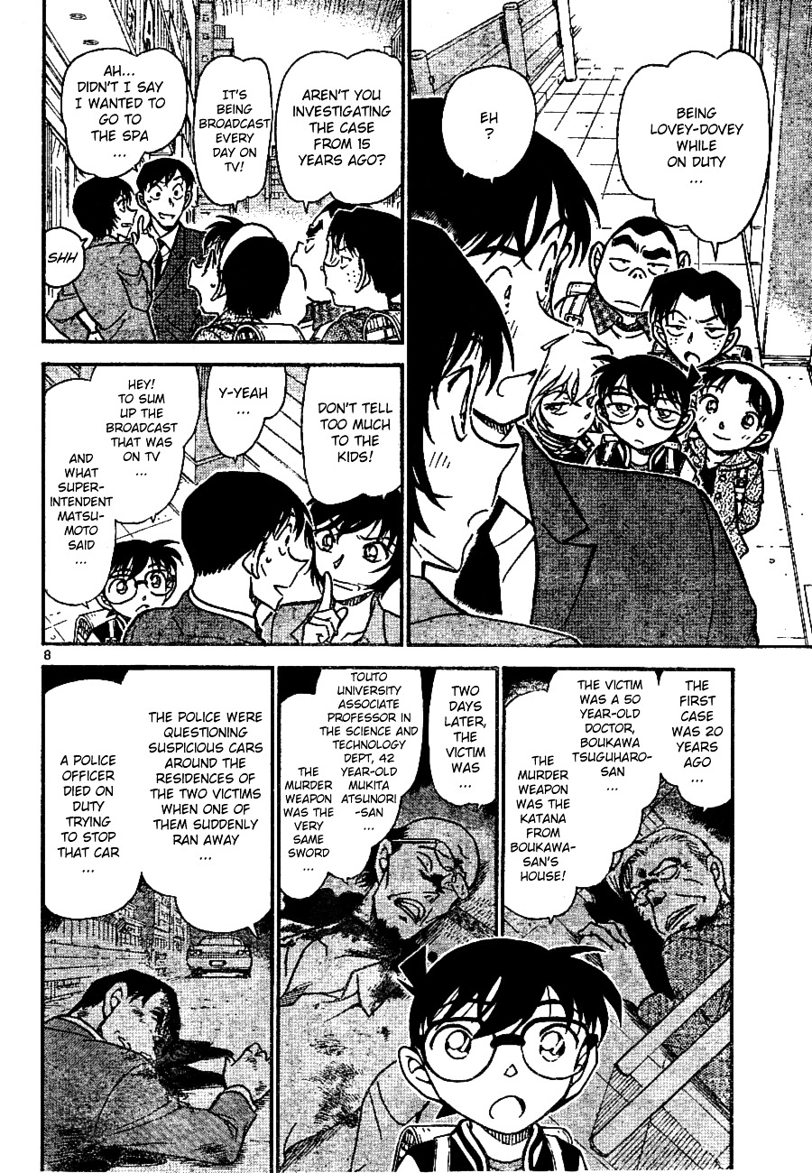 Detective Conan Chapter 670  Online Free Manga Read Image 8