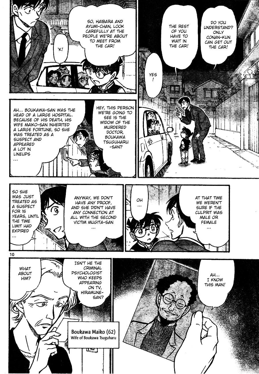 Detective Conan Chapter 671  Online Free Manga Read Image 10