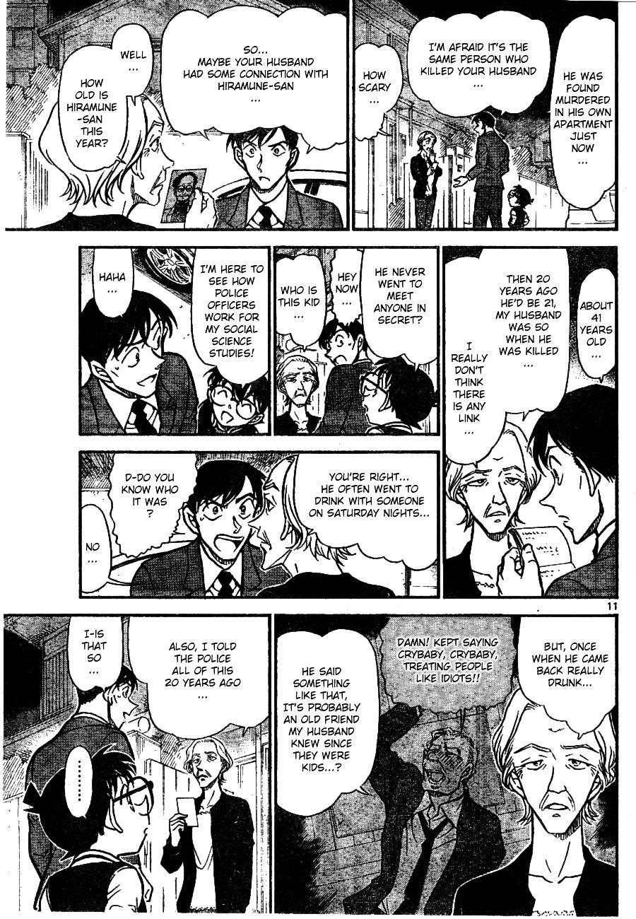 Detective Conan Chapter 671  Online Free Manga Read Image 11