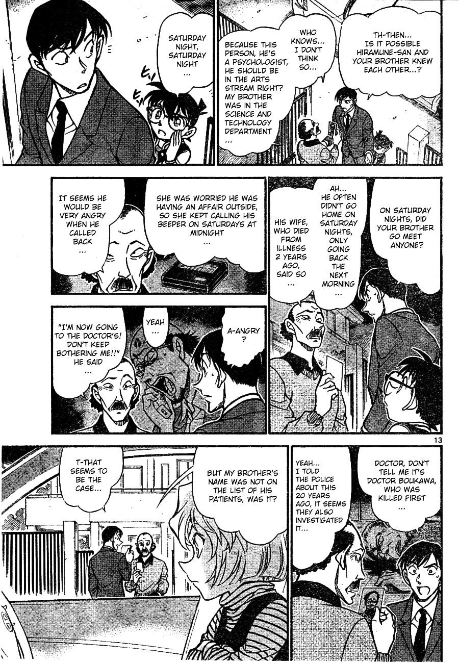 Detective Conan Chapter 671  Online Free Manga Read Image 13