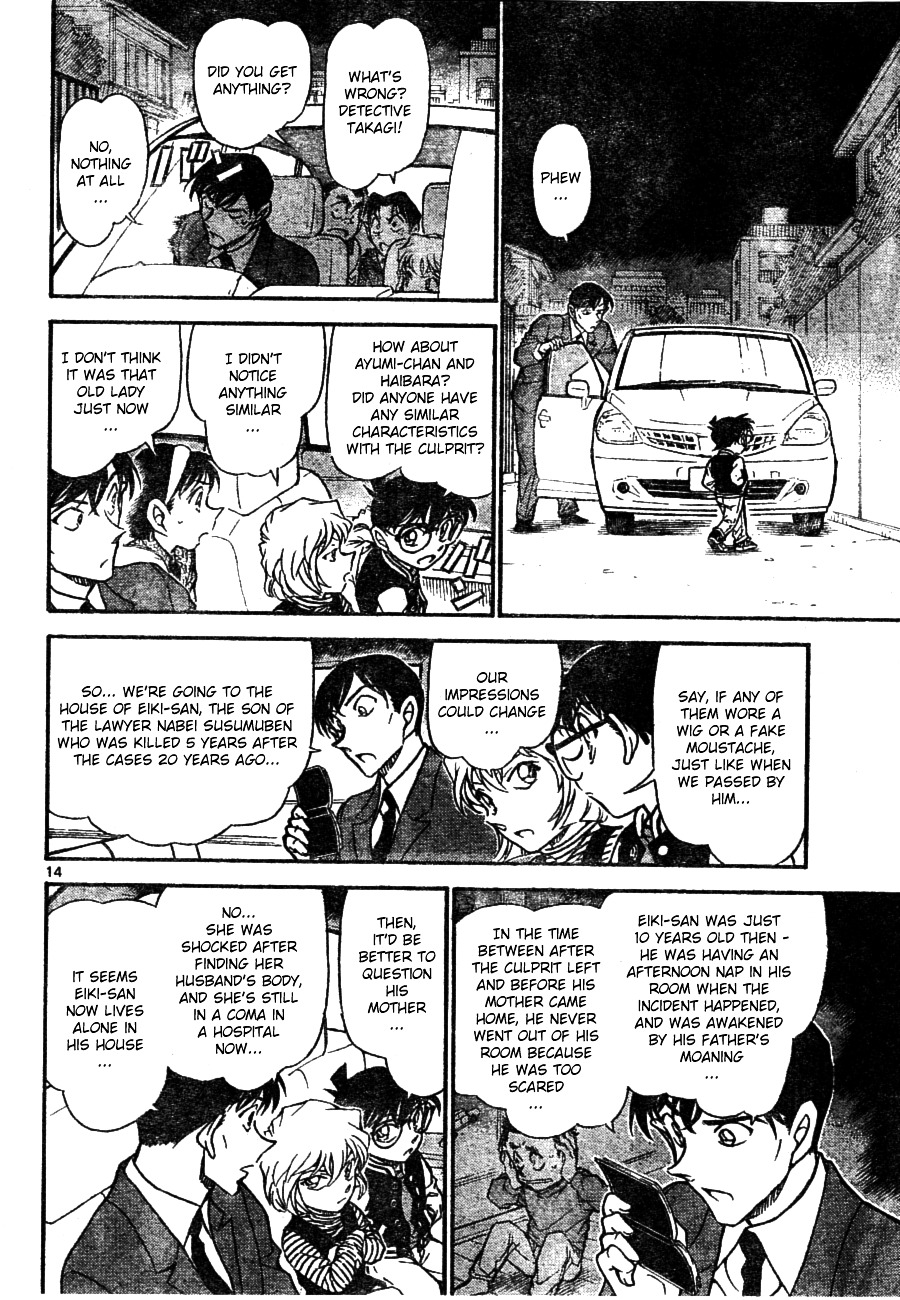 Detective Conan Chapter 671  Online Free Manga Read Image 14