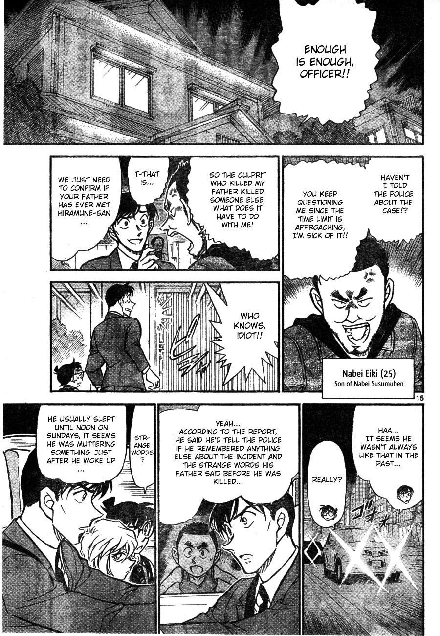 Detective Conan Chapter 671  Online Free Manga Read Image 15