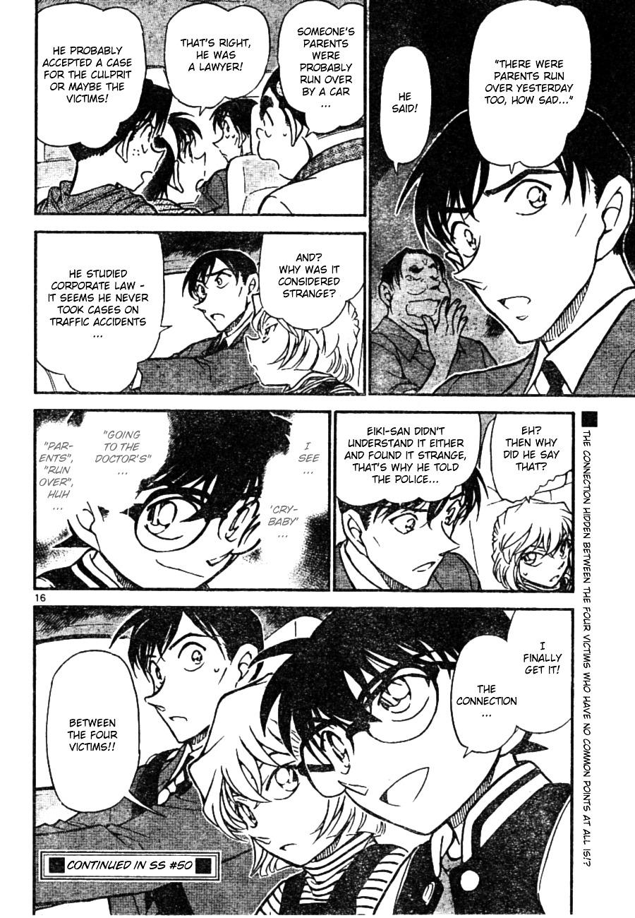 Detective Conan Chapter 671  Online Free Manga Read Image 16