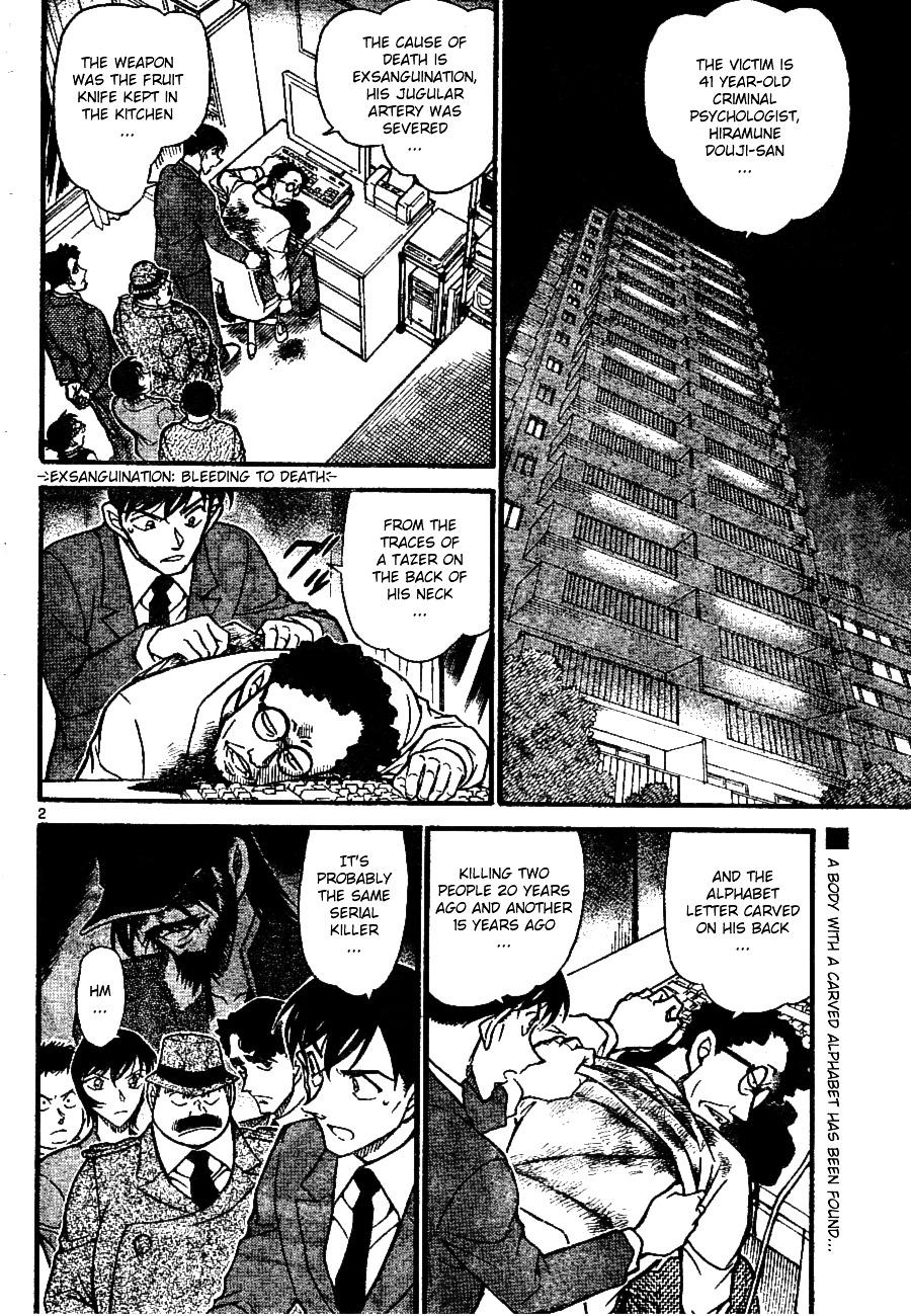 Detective Conan Chapter 671  Online Free Manga Read Image 2