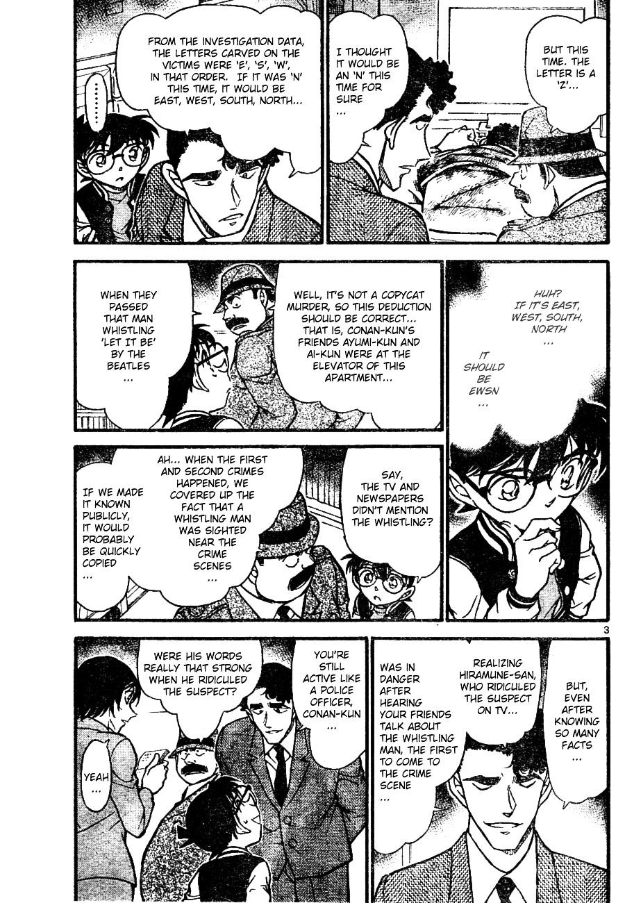 Detective Conan Chapter 671  Online Free Manga Read Image 3