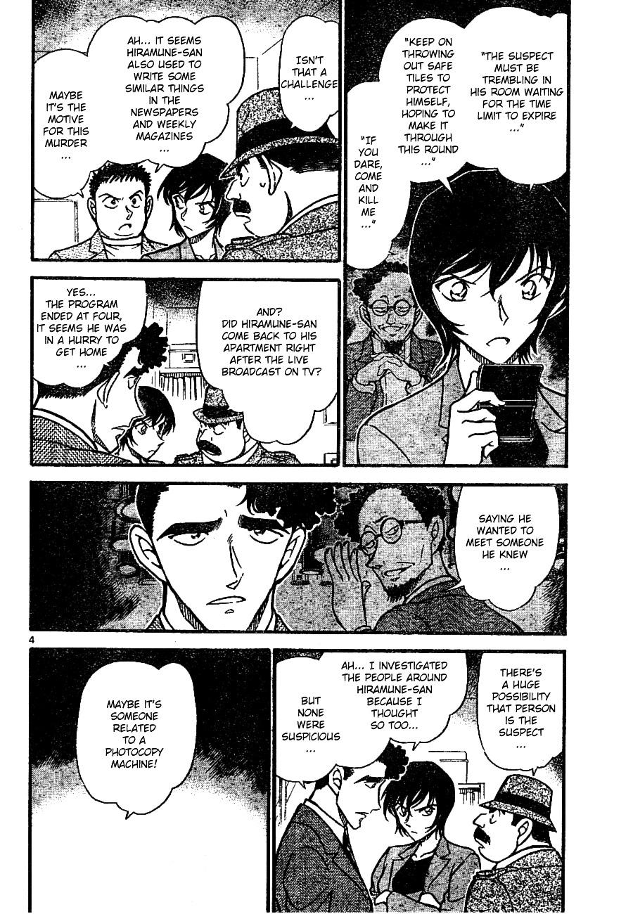 Detective Conan Chapter 671  Online Free Manga Read Image 4