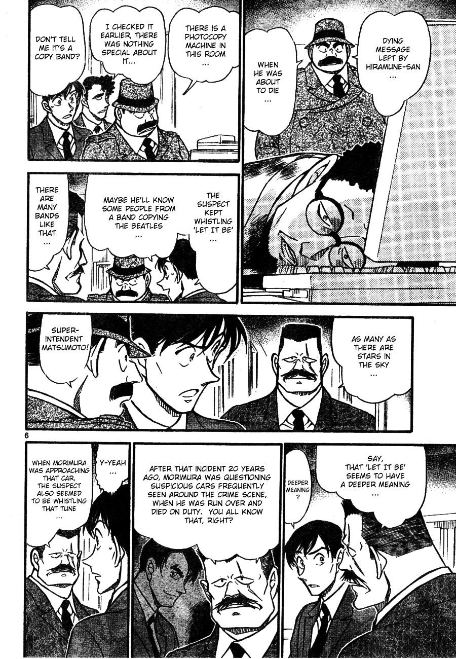 Detective Conan Chapter 671  Online Free Manga Read Image 6
