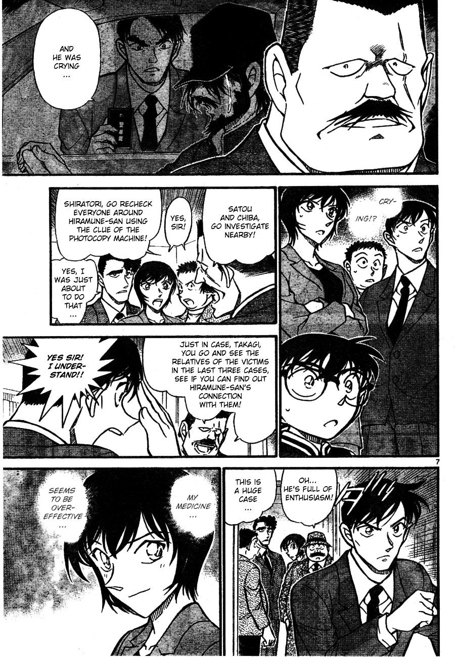 Detective Conan Chapter 671  Online Free Manga Read Image 7