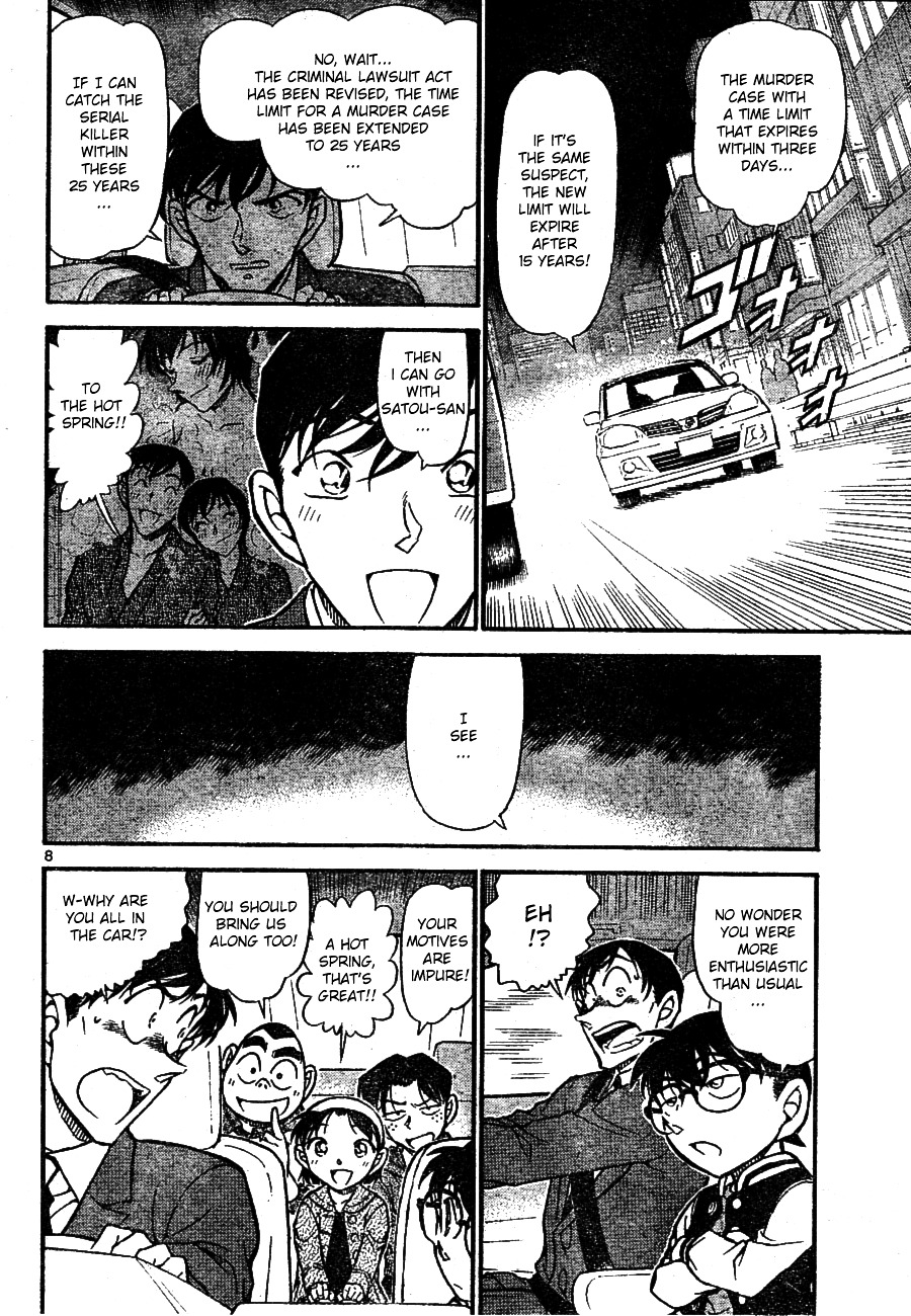 Detective Conan Chapter 671  Online Free Manga Read Image 8