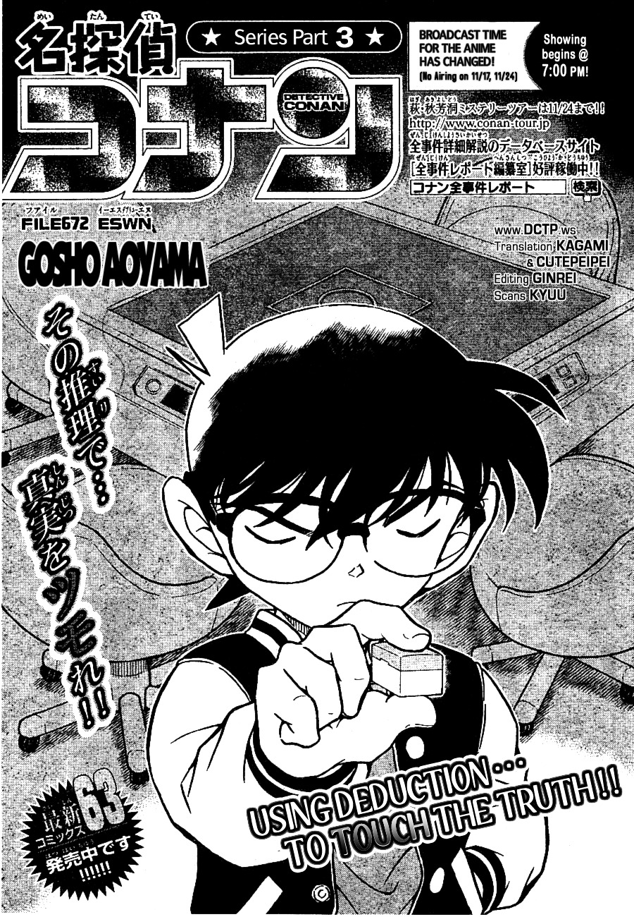 Detective Conan Chapter 672  Online Free Manga Read Image 1