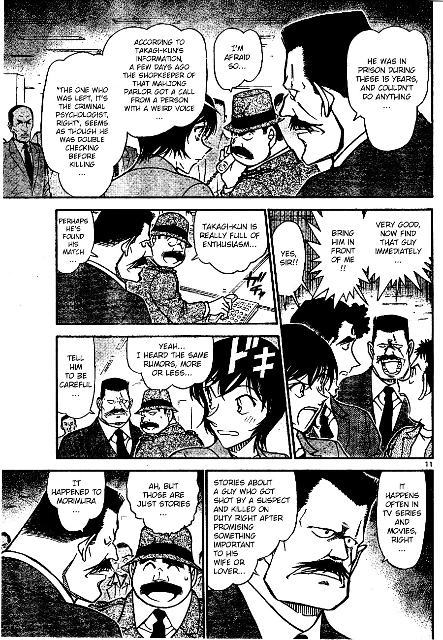 Detective Conan Chapter 672  Online Free Manga Read Image 11