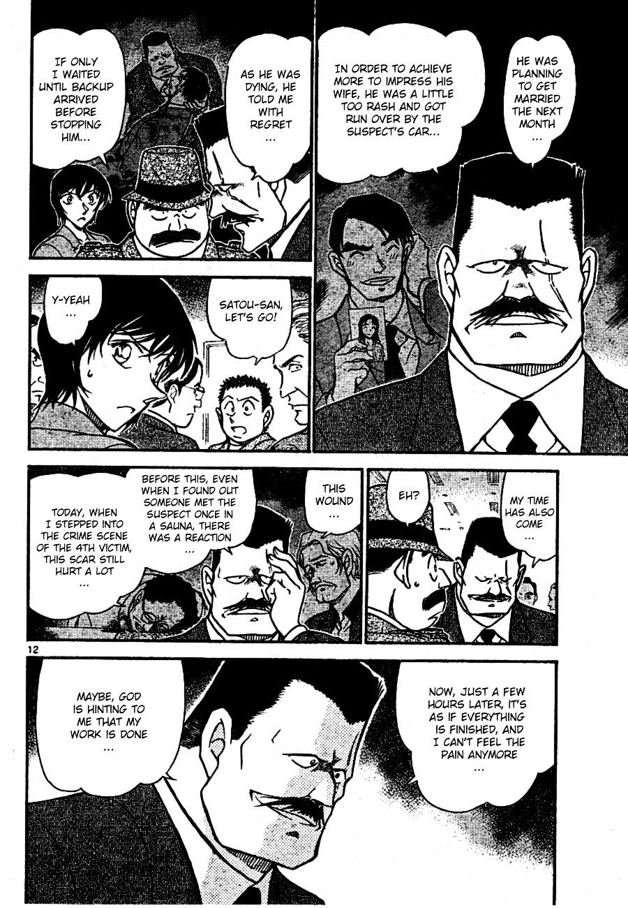 Detective Conan Chapter 672  Online Free Manga Read Image 12