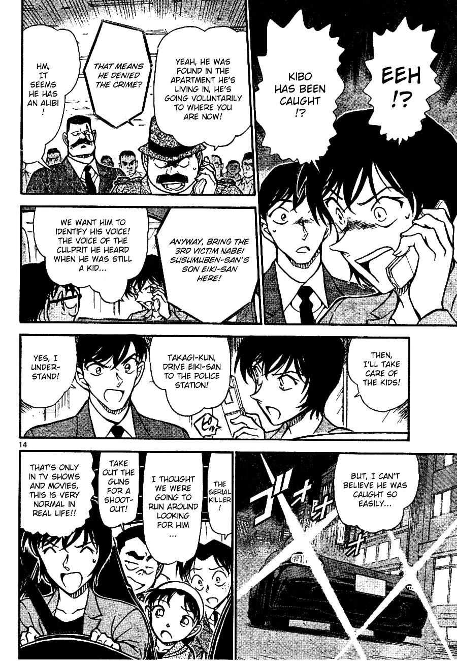 Detective Conan Chapter 672  Online Free Manga Read Image 14