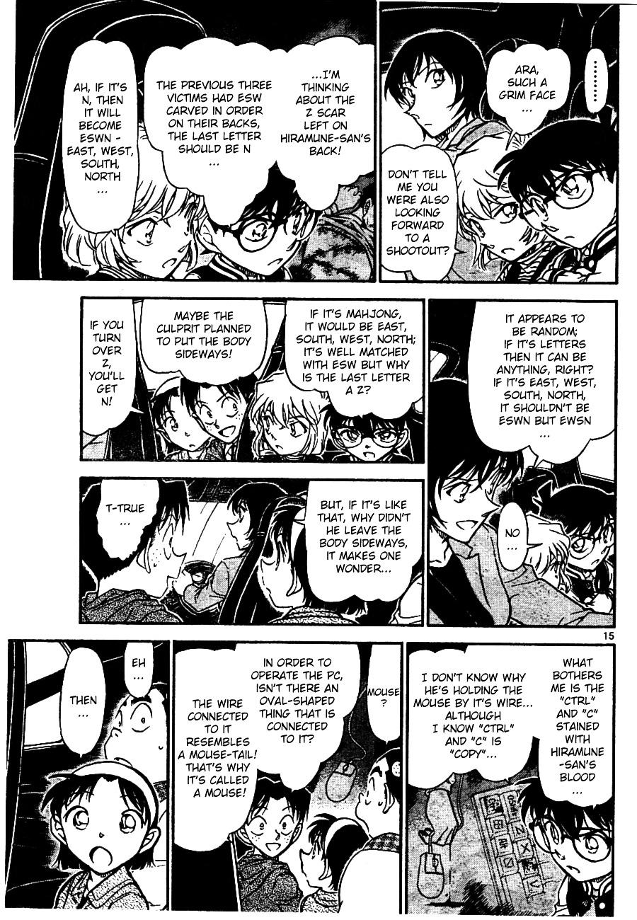 Detective Conan Chapter 672  Online Free Manga Read Image 15