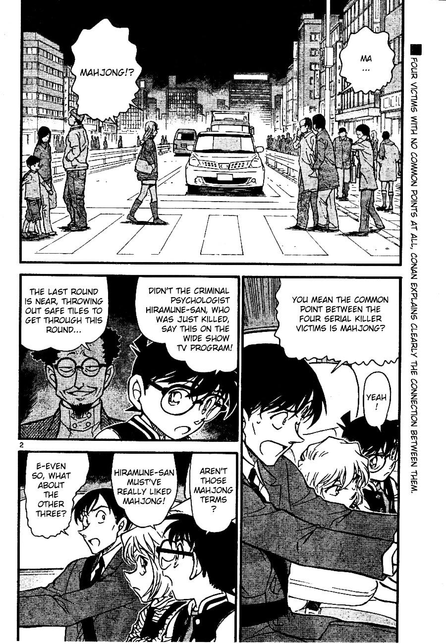 Detective Conan Chapter 672  Online Free Manga Read Image 2