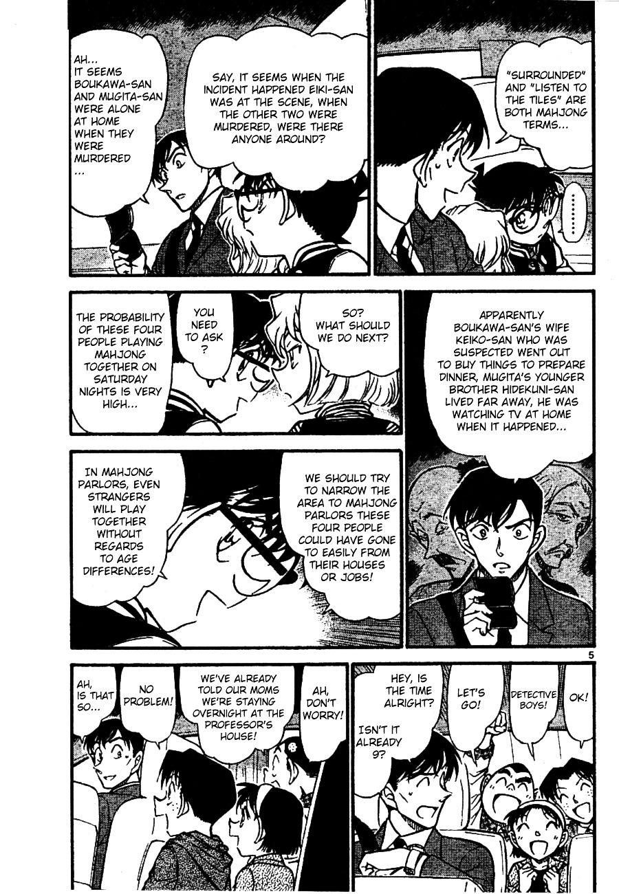 Detective Conan Chapter 672  Online Free Manga Read Image 5