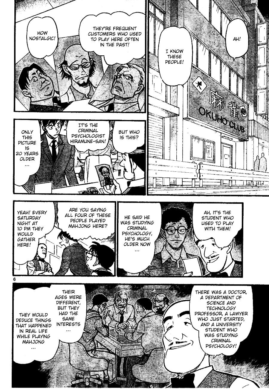 Detective Conan Chapter 672  Online Free Manga Read Image 6