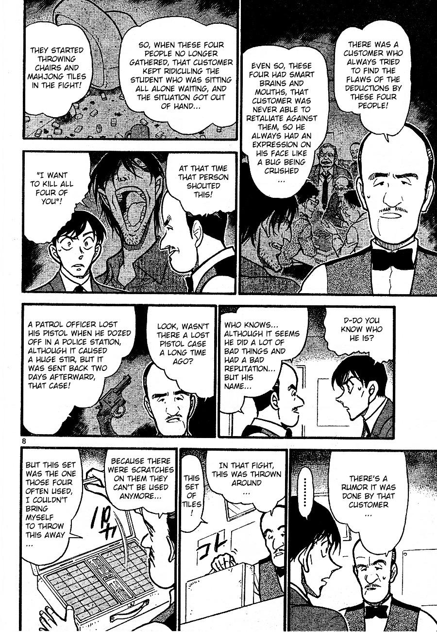 Detective Conan Chapter 672  Online Free Manga Read Image 8