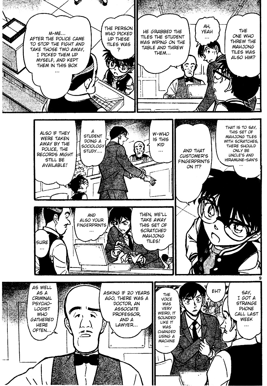 Detective Conan Chapter 672  Online Free Manga Read Image 9
