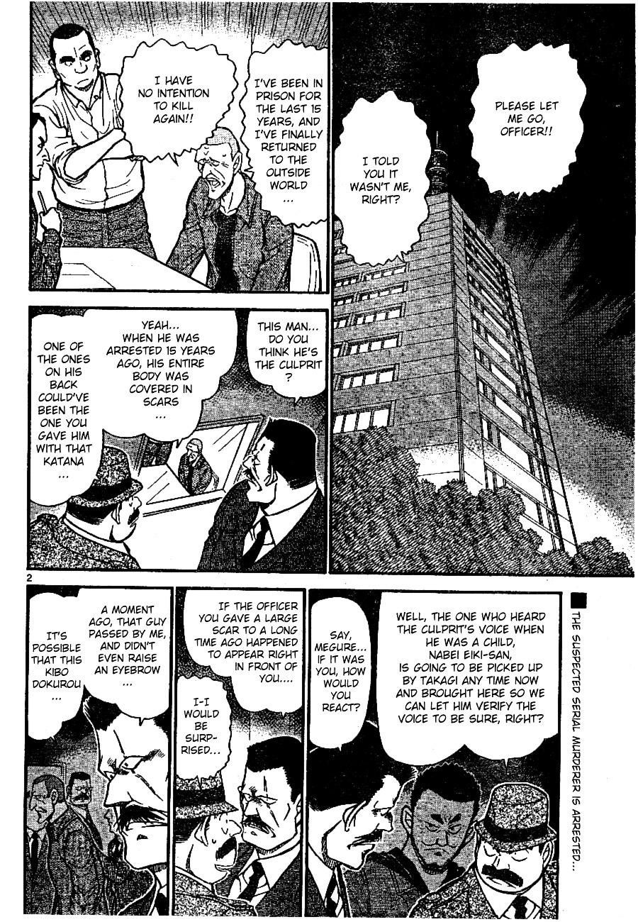 Detective Conan Chapter 673  Online Free Manga Read Image 2
