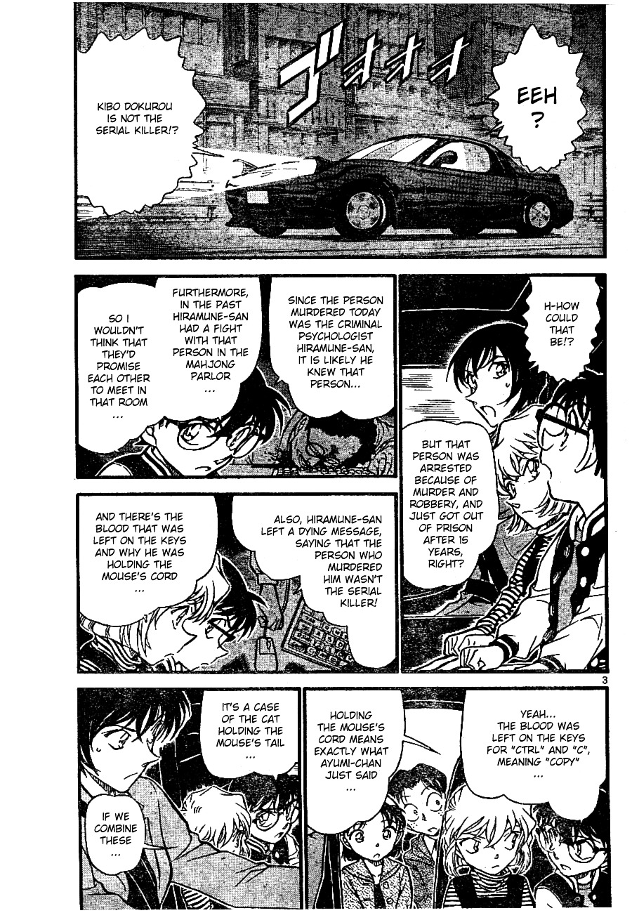 Detective Conan Chapter 673  Online Free Manga Read Image 3
