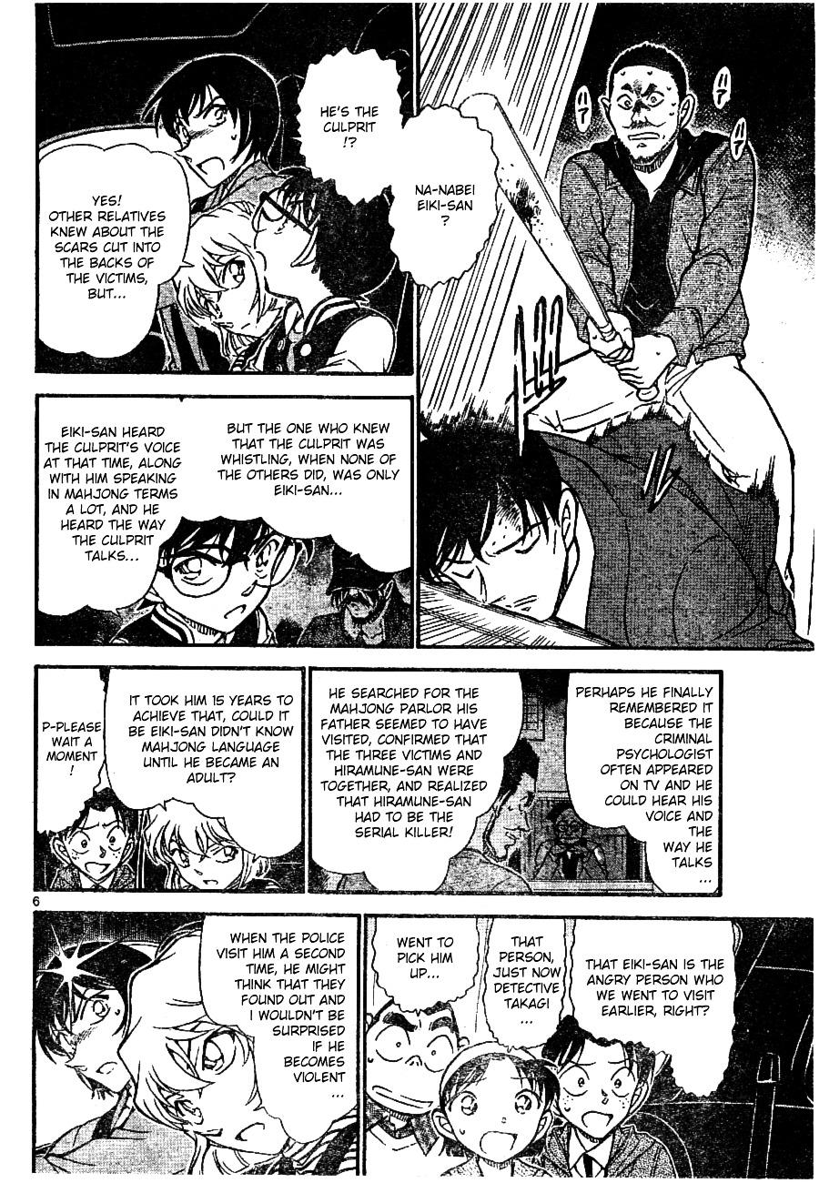 Detective Conan Chapter 673  Online Free Manga Read Image 6