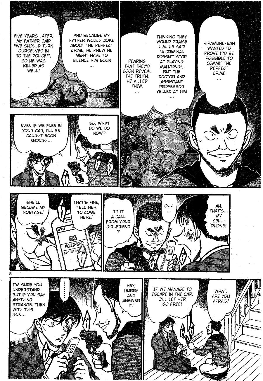 Detective Conan Chapter 673  Online Free Manga Read Image 8
