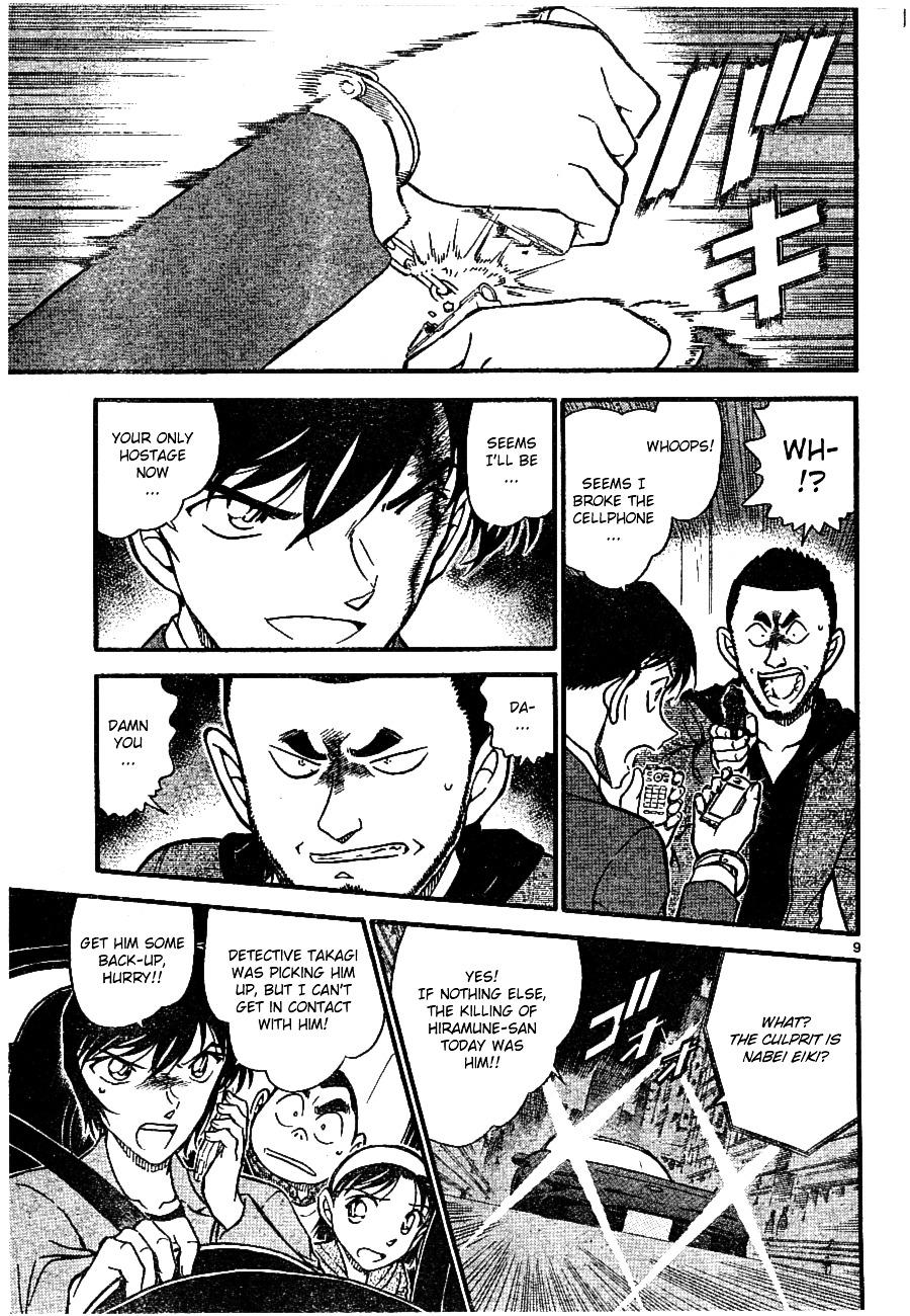 Detective Conan Chapter 673  Online Free Manga Read Image 9