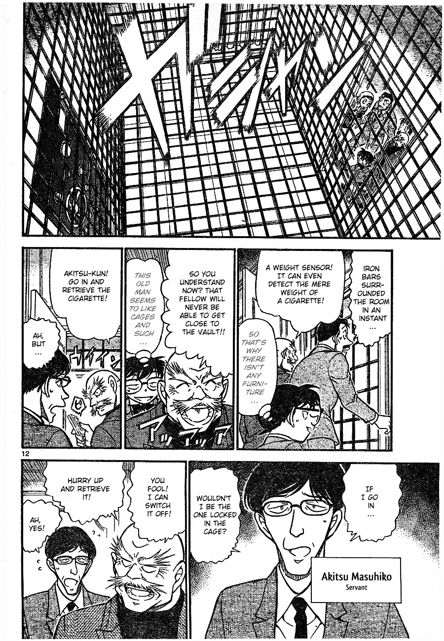 Detective Conan Chapter 674  Online Free Manga Read Image 12