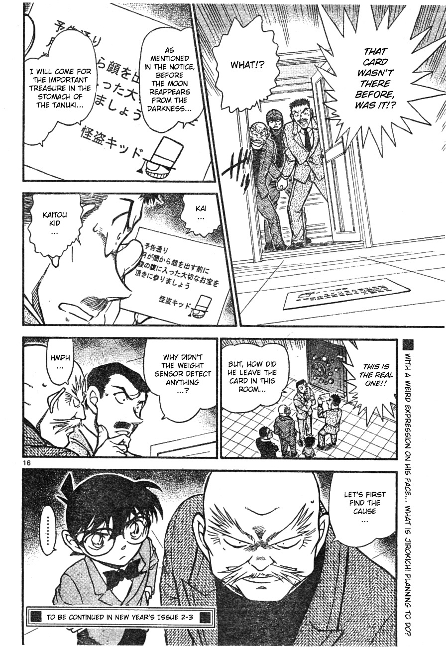 Detective Conan Chapter 674  Online Free Manga Read Image 16