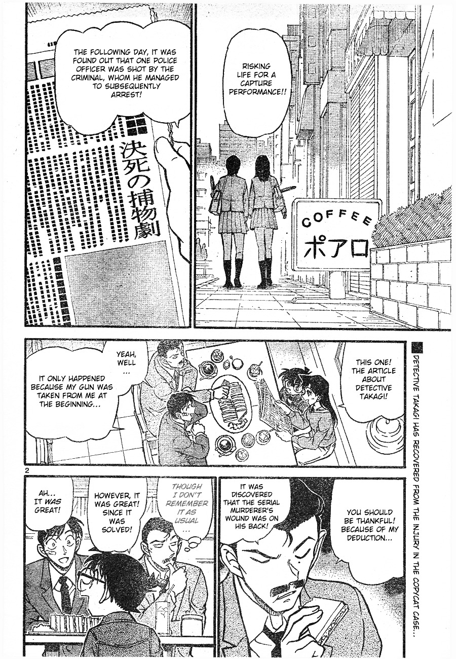 Detective Conan Chapter 674  Online Free Manga Read Image 2