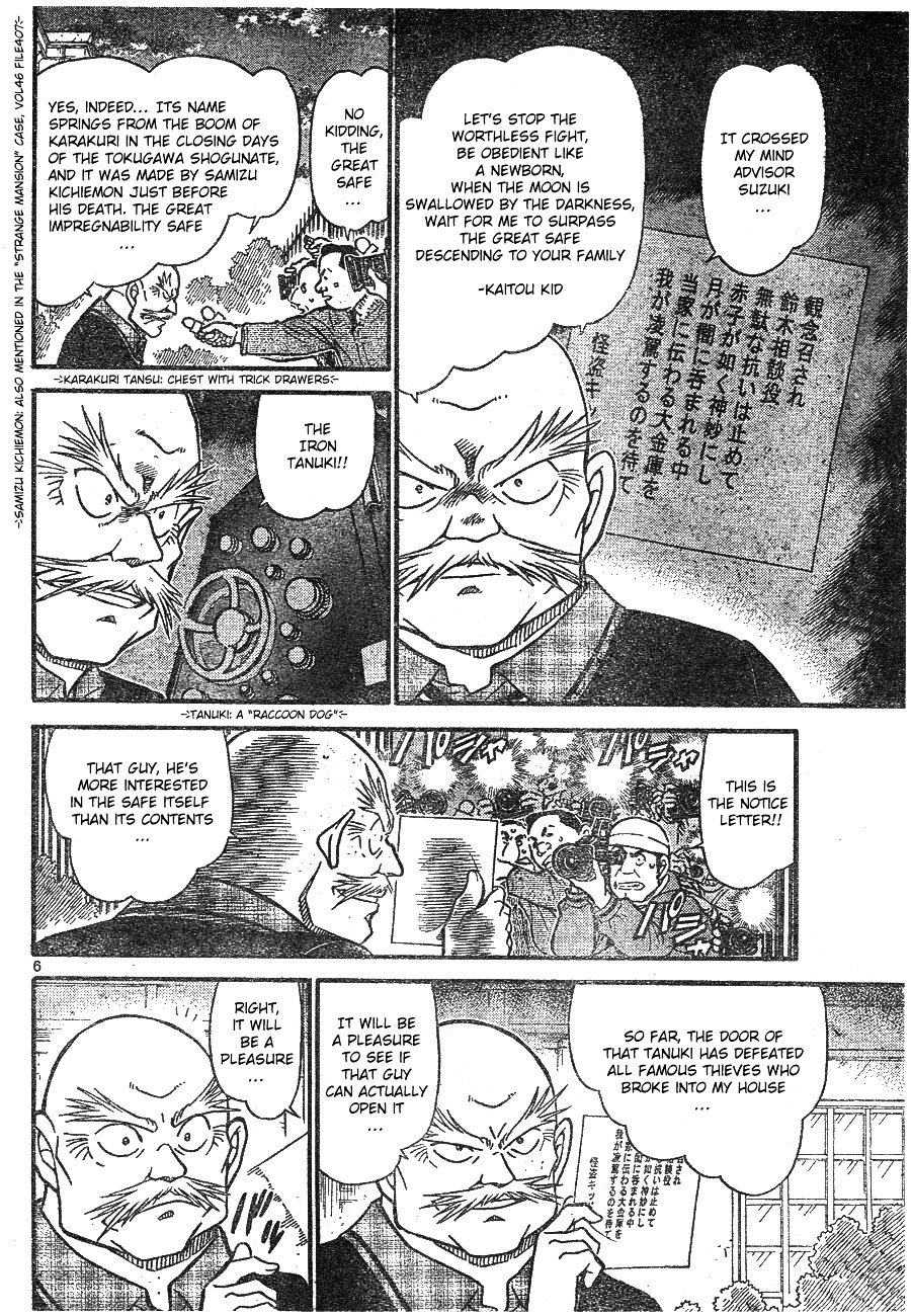 Detective Conan Chapter 674  Online Free Manga Read Image 6
