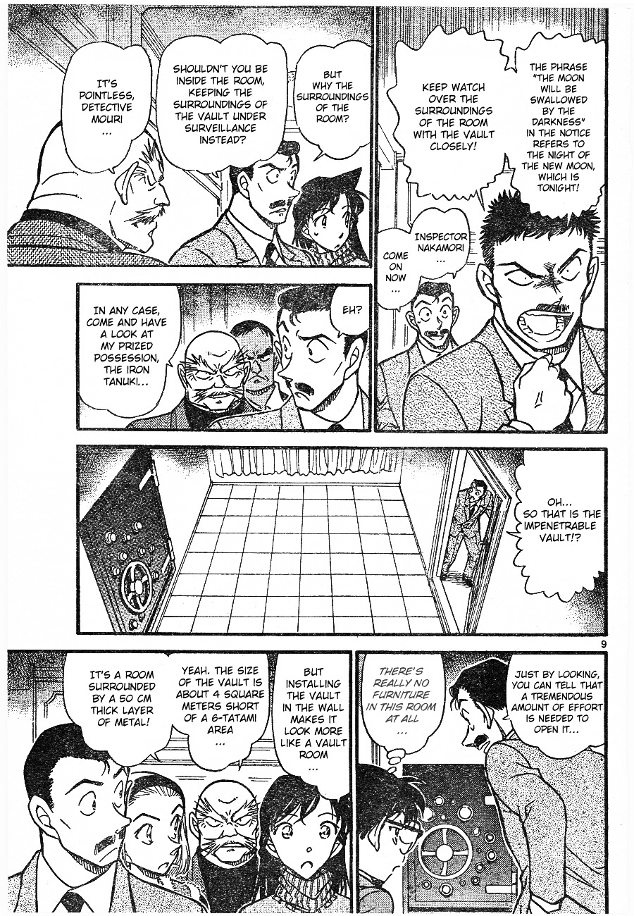 Detective Conan Chapter 674  Online Free Manga Read Image 9