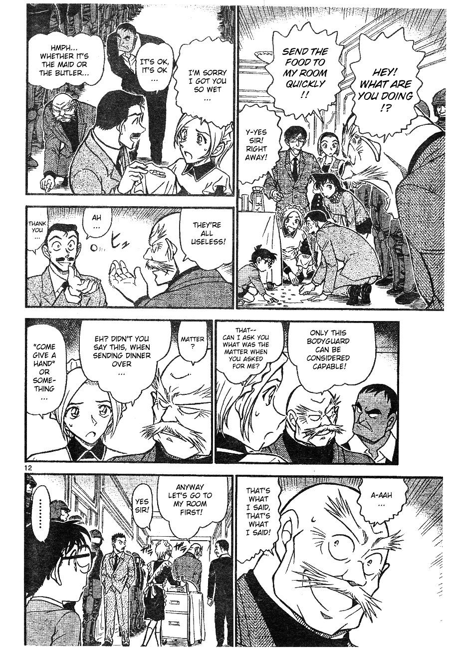 Detective Conan Chapter 675  Online Free Manga Read Image 12
