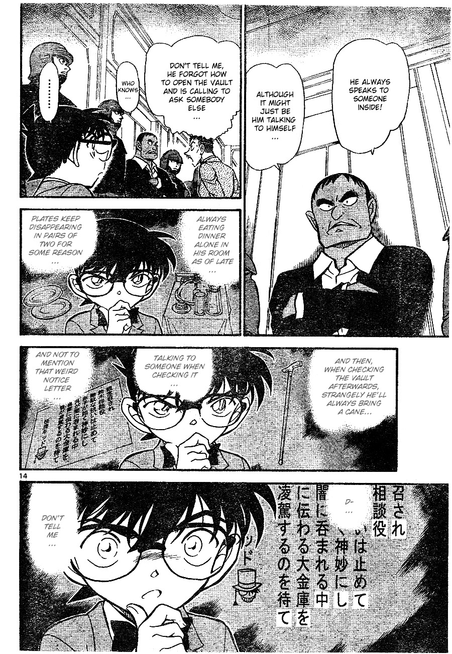 Detective Conan Chapter 675  Online Free Manga Read Image 14