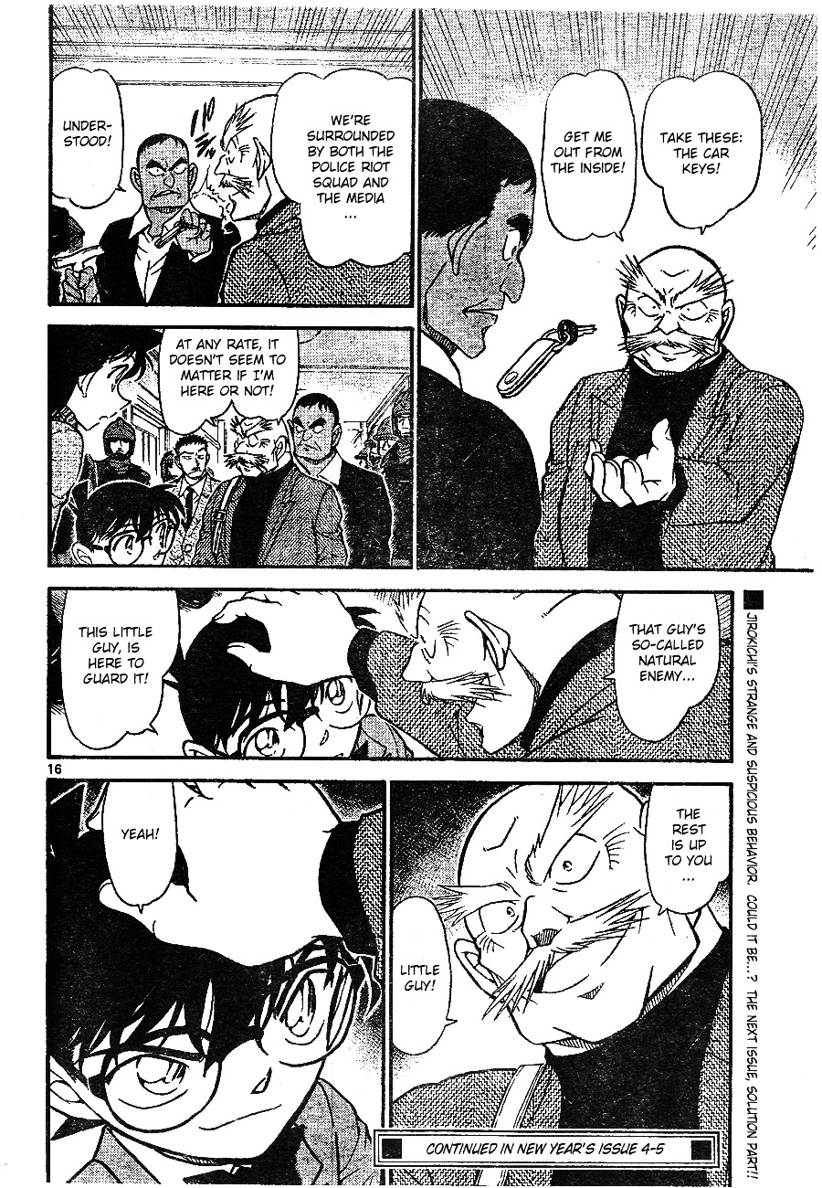 Detective Conan Chapter 675  Online Free Manga Read Image 16