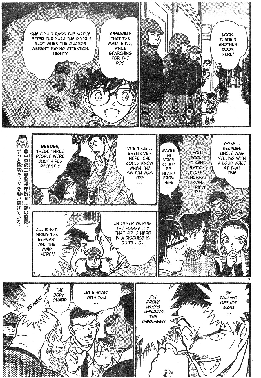Detective Conan Chapter 675  Online Free Manga Read Image 7