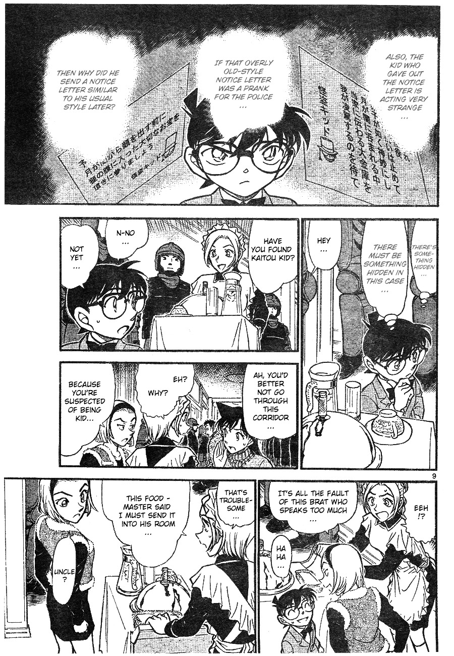Detective Conan Chapter 675  Online Free Manga Read Image 9