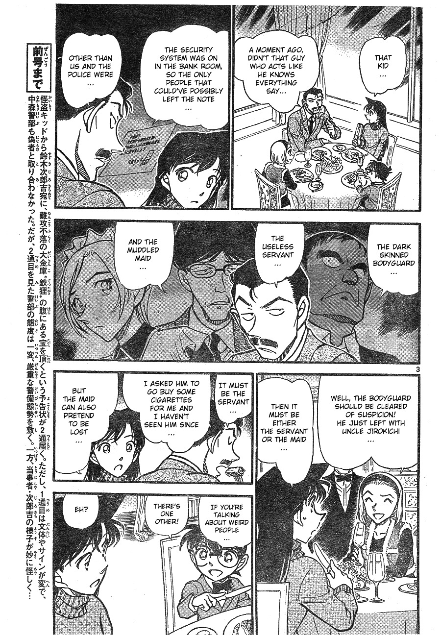 Detective Conan Chapter 676  Online Free Manga Read Image 3