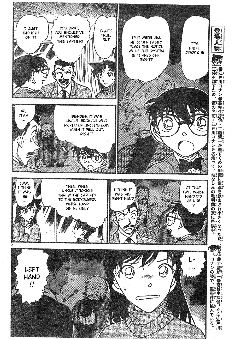 Detective Conan Chapter 676  Online Free Manga Read Image 4