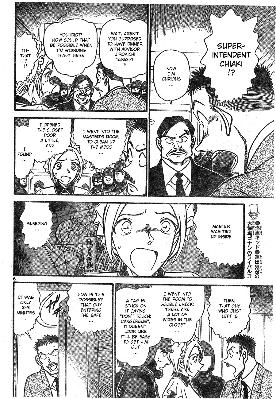 Detective Conan Chapter 676  Online Free Manga Read Image 6