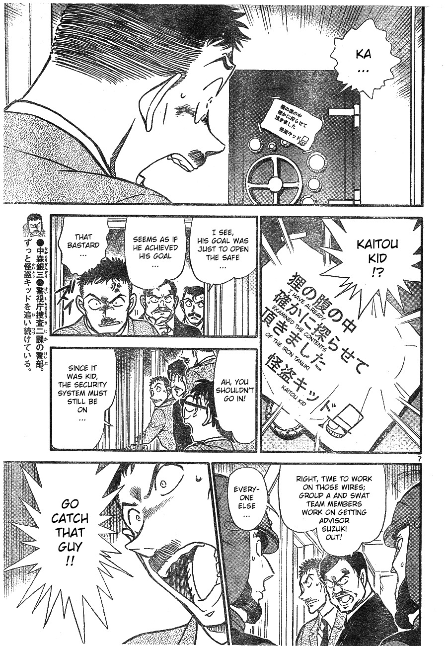 Detective Conan Chapter 676  Online Free Manga Read Image 7