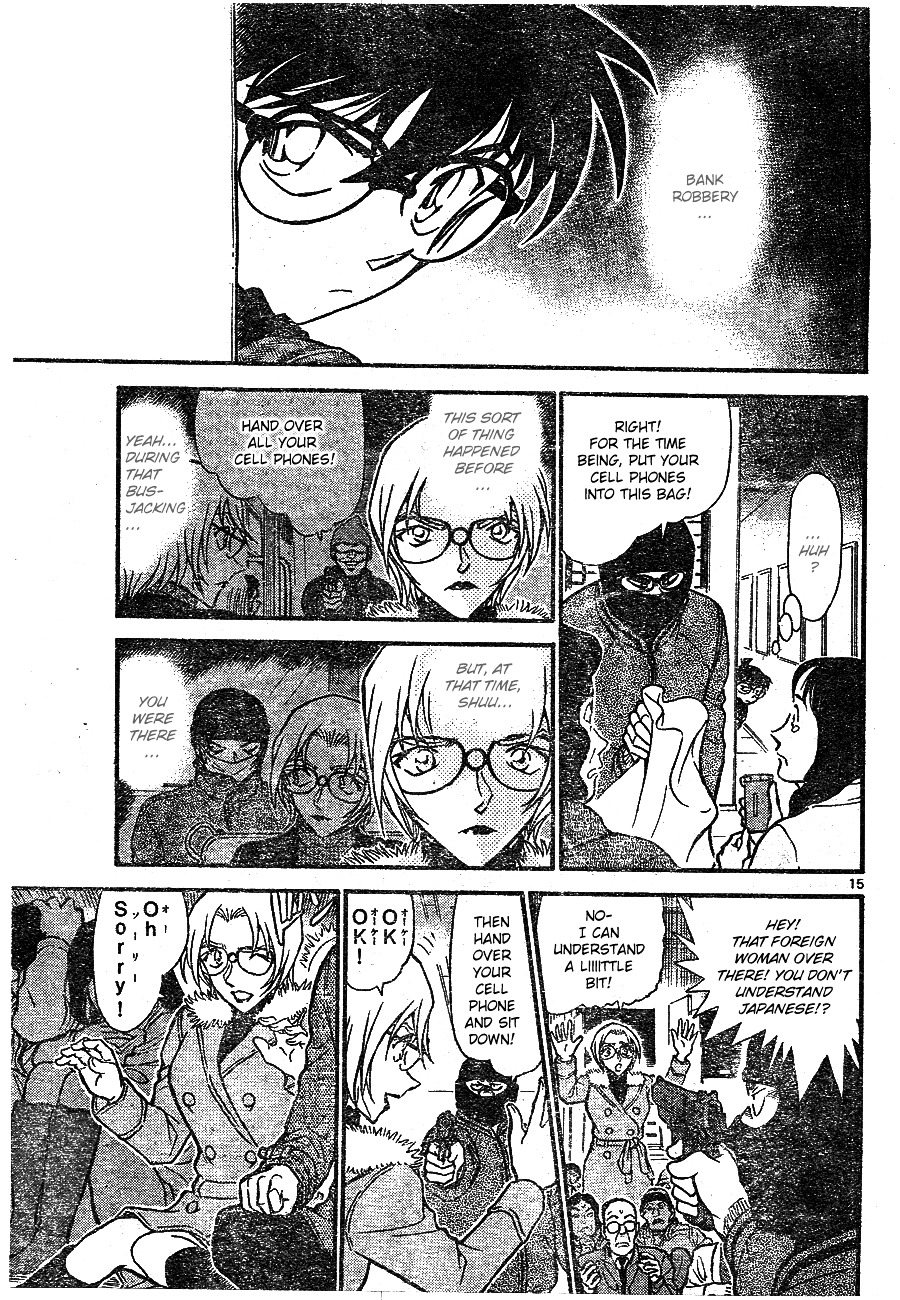 Detective Conan Chapter 677  Online Free Manga Read Image 14