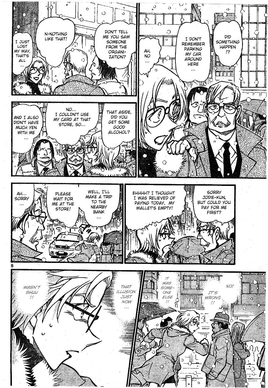 Detective Conan Chapter 677  Online Free Manga Read Image 7